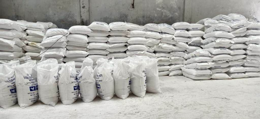 animal feed grade manufacturer company in udaipur